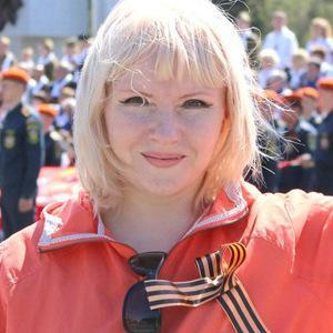 Галина Процкая