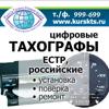 КурскТрансНавигация, ООО