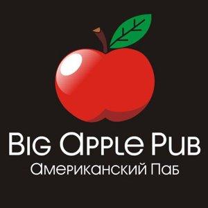 Big Apple Pub
