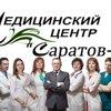 Саратов ДЭНС, ООО
