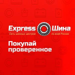 express-shina