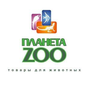 Планета Зоо