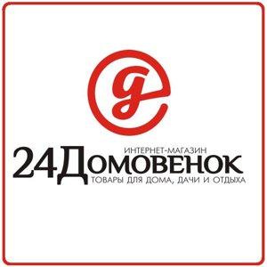 24Domovenok.ru