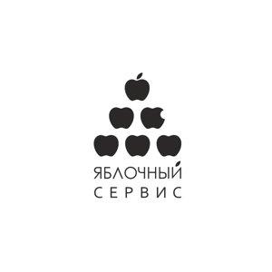 Яблочный сервис