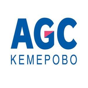 AGC Kemerovo