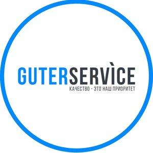 service_iskitim