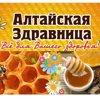 Алтайская здравница