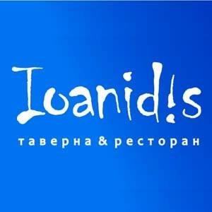 Иоанидис