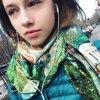 Амина Васильева