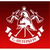 Санкт-Петербургский пожарно-технический экспертный центр