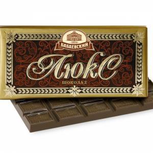 Вкуснейшая шоколадка