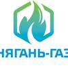 Нягань-газ