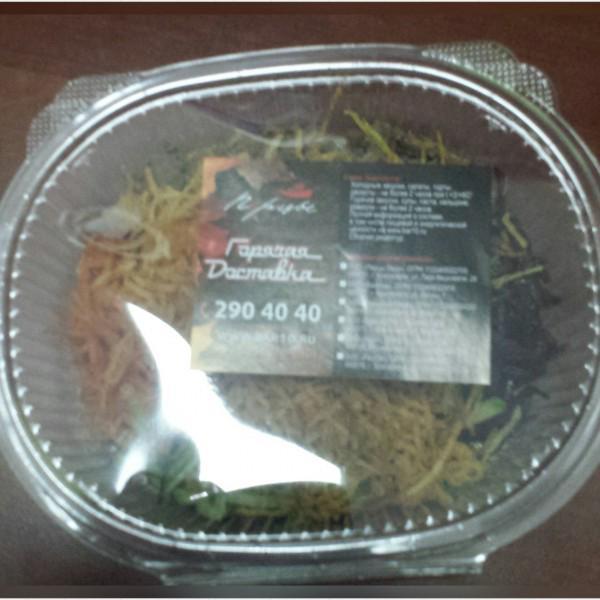 На фото мой любимый салат Чафан  ммм 😋