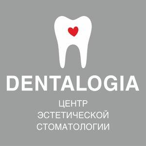 Dentalogia