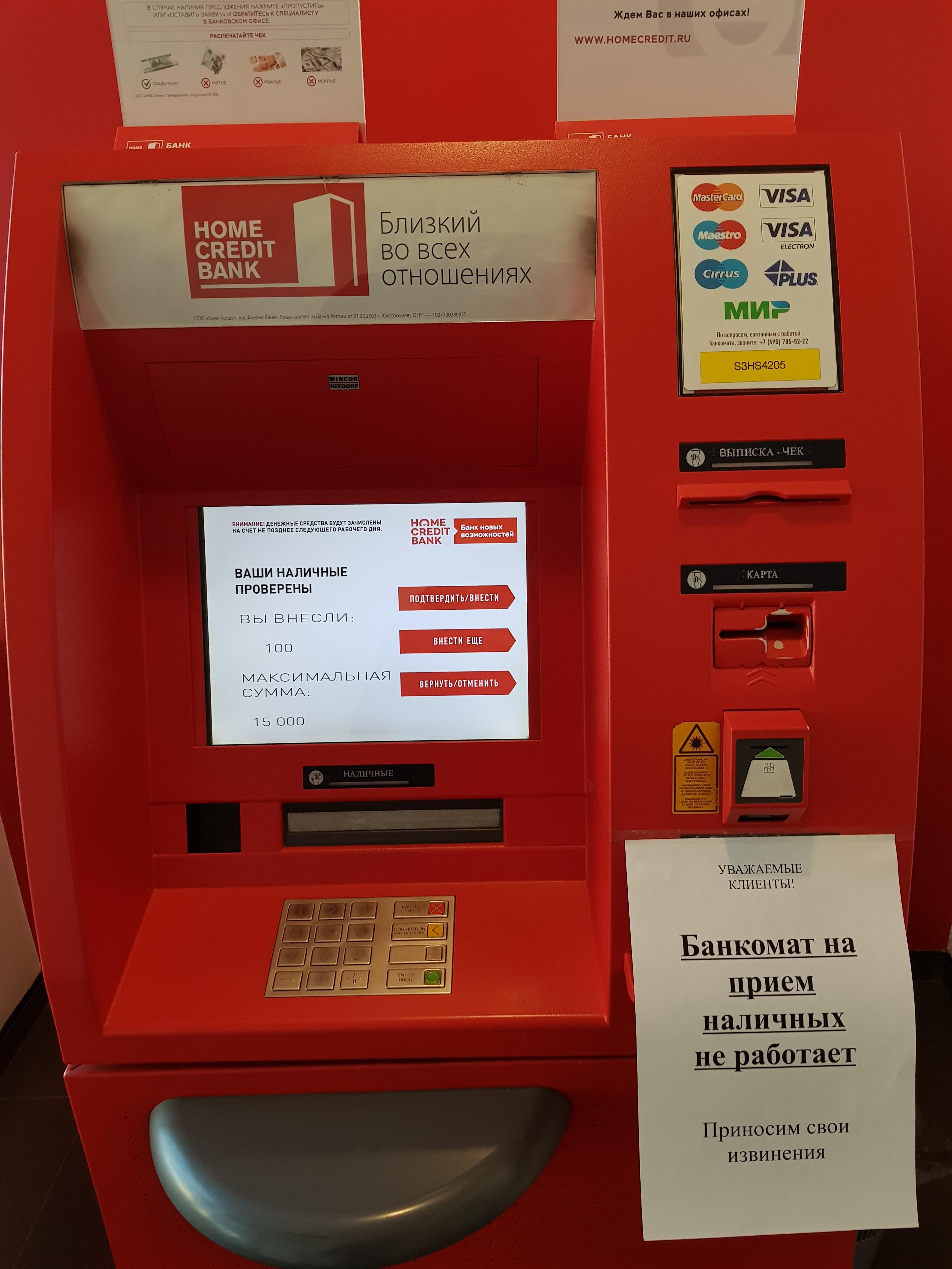 ниссан в кредит в новосибирске