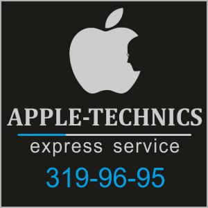 Apple-Technics