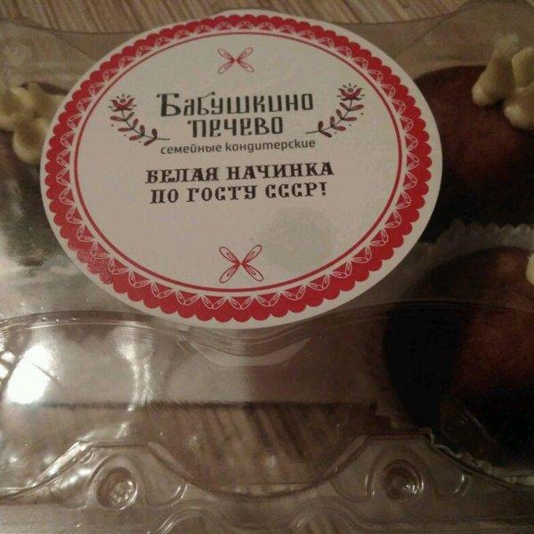 тклефон магазина бабушкинн печиво