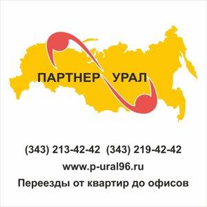 ПАРТНЁР-УРАЛ