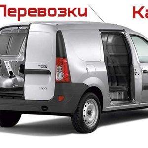 Грузоперевозки Каблук НабережныеЧелны +79600772688