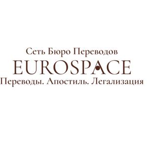 Евроспейс