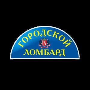Городской ломбард, ООО