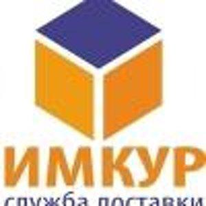 Сергей Имкур