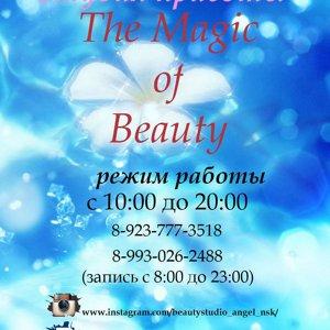 The Magic of Beauty