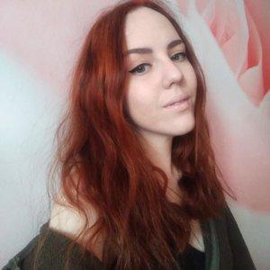 Виктория Гильфанова