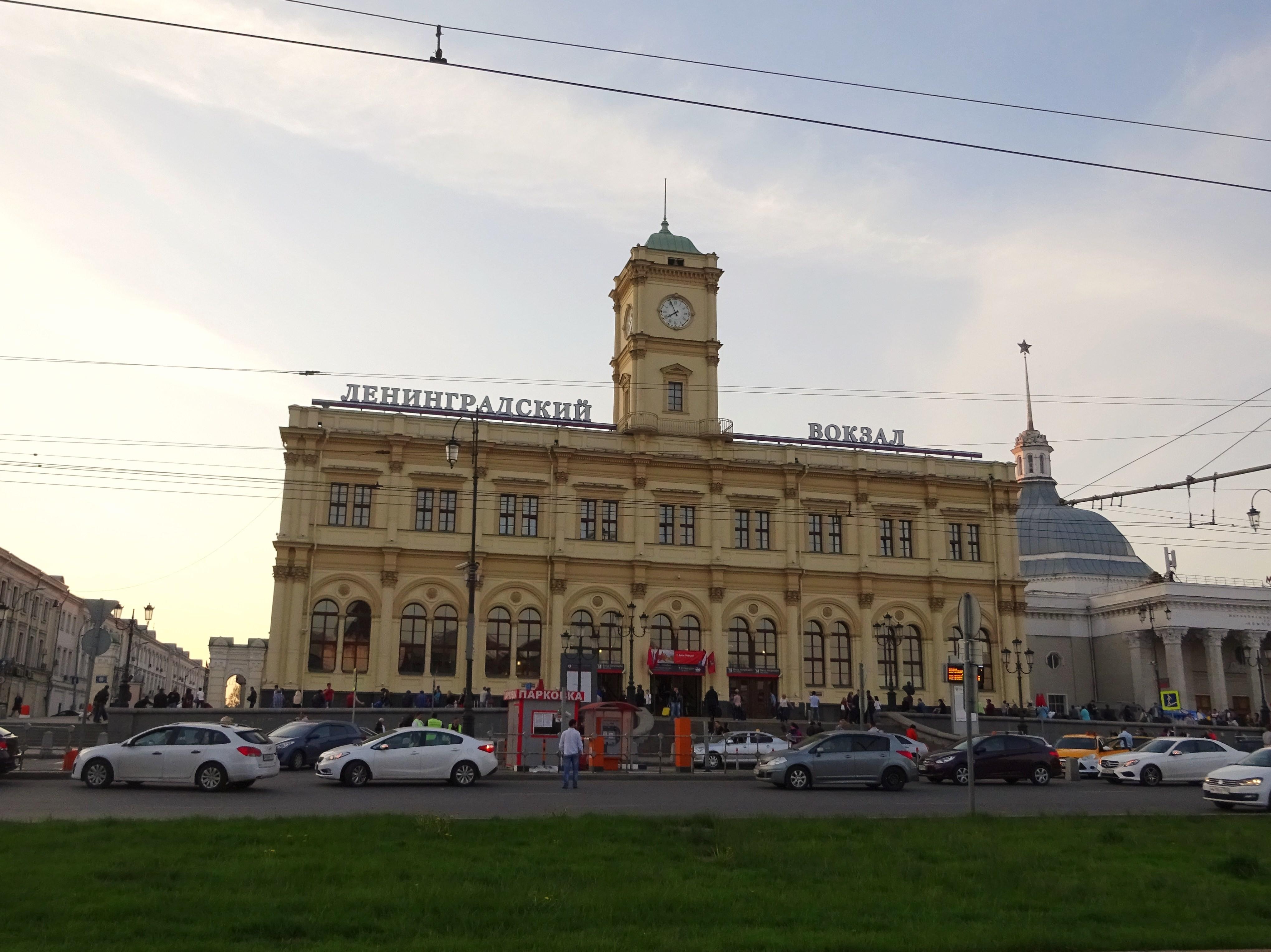 фотографии московского вокзала в хорошем качестве модели
