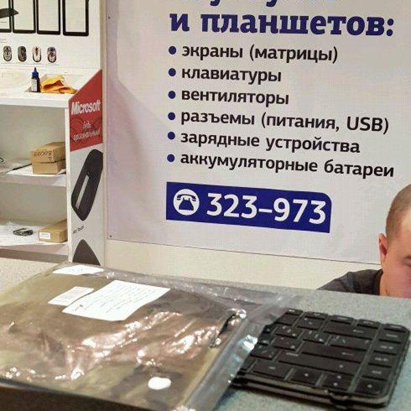 Архимед Томск Интернет Магазин