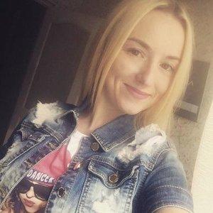 Анастасия Пичурина