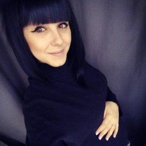 Galina Brandt