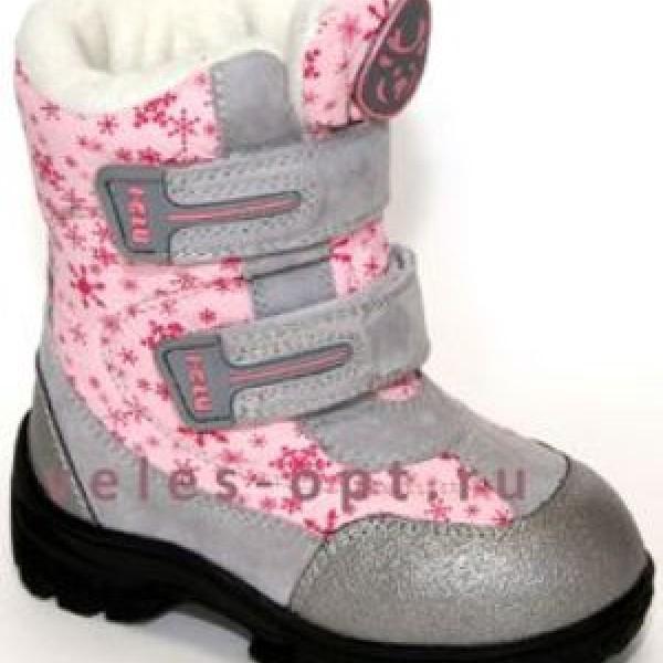 Малышастик.РФ, интернет-магазин детской ортопедической обуви в ... 84d67c8b51c
