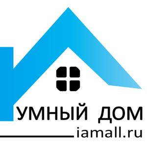 ООО Умный Дом