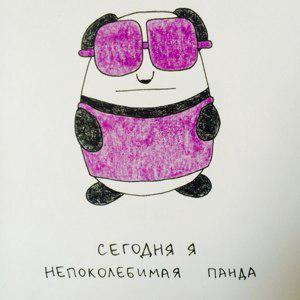 Валерия Заенчковская