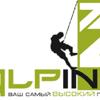 Альпина72