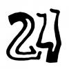 24kolgotki.ru