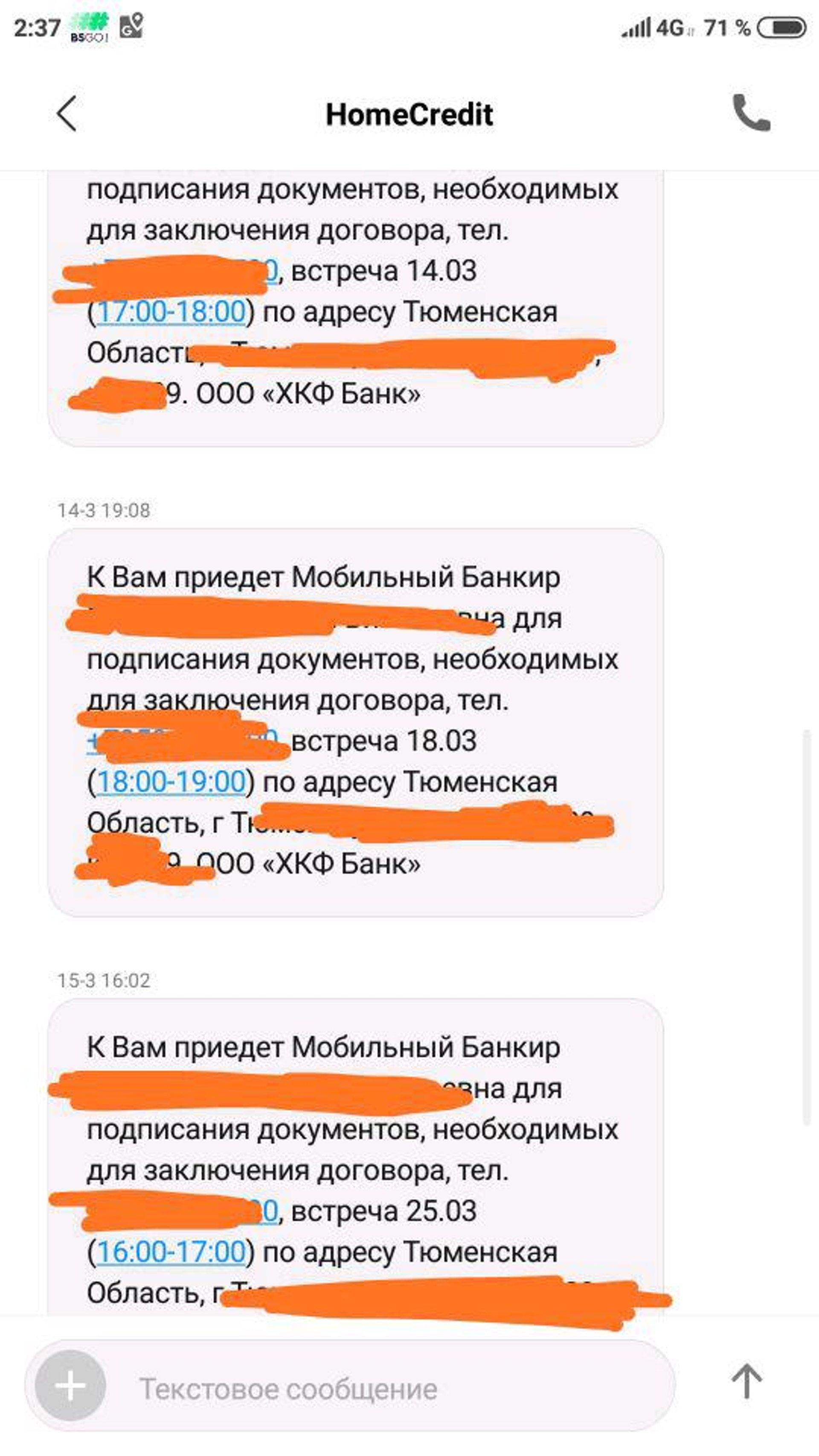 альфа банк кредит карта рассрочки