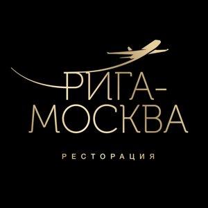 Рига-Москва