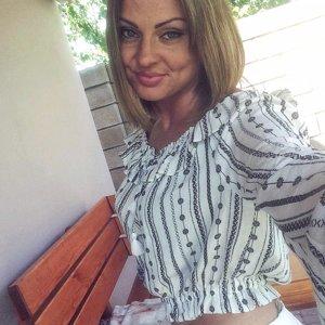 Полина Фрозина