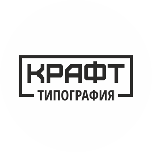 КРАФТ