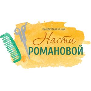 Парикмахерская Насти Романовой