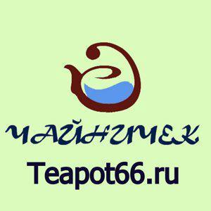 Teapot66.ru