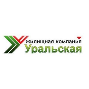 Уральская жилищная компания