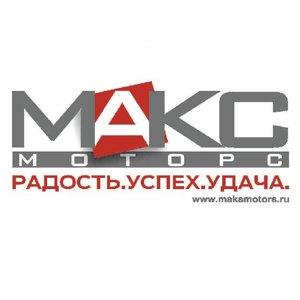Миравто, ООО