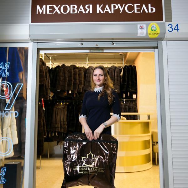 Победительница нашего розыгрыша Вконтакте