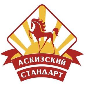 Аскизские колбасы