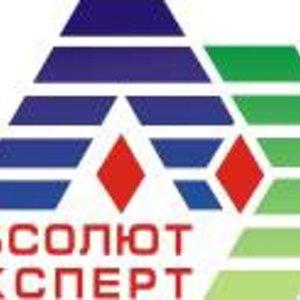 Абсолют-Эксперт, ООО