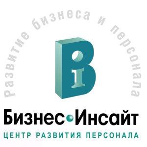 Бизнес-Инсайт