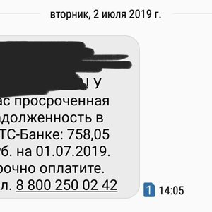 кредитные отделы банков телефоны
